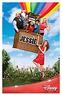 Сериал «Джесси» (2011 – 2015)
