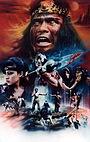 Фільм «Bangkitnya Si Mata Malaikat» (1988)
