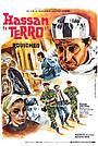 Фильм «Хассан Teppo» (1968)