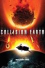 Фільм «Столкновение Земли» (2011)