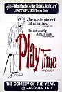 Фільм «Час розваг» (1967)