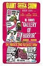 Фільм «Галерея ужасов доктора Страха» (1967)