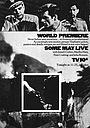 Фільм «Some May Live» (1967)