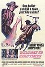 Фільм «Добро пожаловать в Тяжелые Времена» (1967)