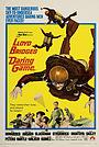 Фільм «Отважная игра» (1968)