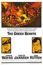 Фільм «Зеленые береты» (1968)