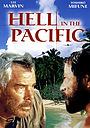 Фільм «Пекло в Тихому океані» (1968)