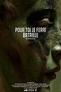 Фильм «Pour toi je ferai bataille» (2010)
