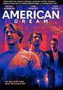 Фільм «Американская мечта» (2021)