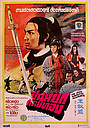 Фільм «Yu chai meng» (1980)