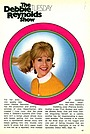 Сериал «Шоу Дебби Рейнолдс» (1969 – 1970)