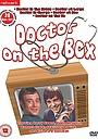 Сериал «Домашний доктор» (1969 – 1991)