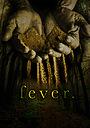 Фільм «Fever»