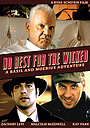 Фільм «No Rest for the Wicked: A Basil & Moebius Adventure» (2011)