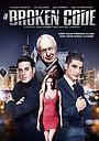 Фільм «A Broken Code» (2012)