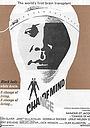 Фильм «Change of Mind» (1969)
