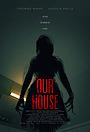 Фільм «Наш дім» (2017)