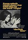 Фильм «В первый раз» (1969)
