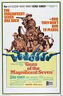 Фільм «Рушниці чудової сімки» (1969)