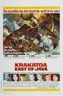 Фильм «Гибель на вулкане Кракатау» (1968)