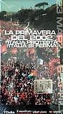 Фильм «Весна 2002 года — Италия протестует, Италия останавливается» (2002)