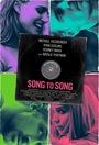 Фільм «Пісня за піснею» (2017)
