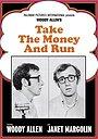 Фильм «Хватай деньги и беги» (1969)