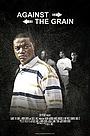 Фильм «Вопреки ожиданию» (2012)