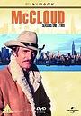 Сериал «МакКлауд» (1970 – 1977)