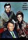 Серіал «Самая смертельная игра» (1970 – 1971)