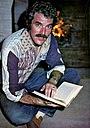 Серіал «Сомерсет» (1970 – 1976)