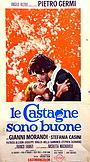 Фільм «Вкусные каштаны» (1970)