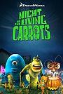 Мультфильм «Ночь живых морковок» (2011)