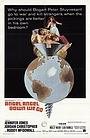 Фильм «Ангел, ангел, вниз мы идем» (1969)