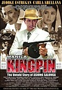 Фільм «Manila Kingpin: The Asiong Salonga Story» (2011)