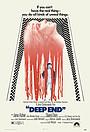 Фільм «На самому дні» (1971)