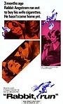 Фільм «Кролик, беги» (1970)