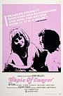 Фильм «Тропик Рака» (1970)