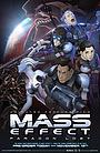 Аниме «Mass Effect: Утерянный Парагон» (2012)