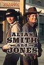 Сериал «Прозвища Смит и Джонс» (1971 – 1973)