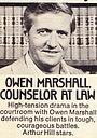 Серіал «Оуэн Маршалл, советник адвокатов» (1971 – 1974)