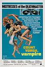 Фильм «Граф Йорга, вампир» (1970)