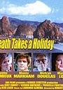 Фільм «Смерть берет отпуск» (1971)