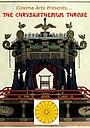 Фільм «The Chrysanthemum Throne»