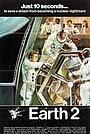 Фильм «Земля 2» (1971)