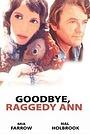 Фильм «Прощай, бедняжка Энн» (1971)