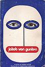 Фільм «Якоб фон Гунтен» (1971)