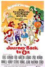 Мультфильм «Возвращение в страну Оз» (1972)