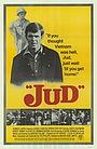 Фільм «Джад» (1971)