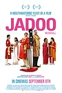Фільм «Джаду» (2013)